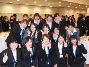 湖山グループ入職式